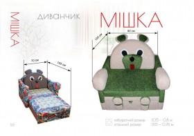 Детский диван «Мишка»