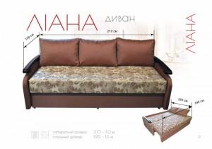 divan-liana-800x565.jpg