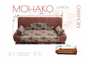divan-monako-800x565.jpg