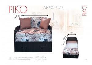divan-riko-800x565.jpg