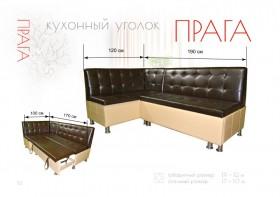 Кухонный уголок «Прага»