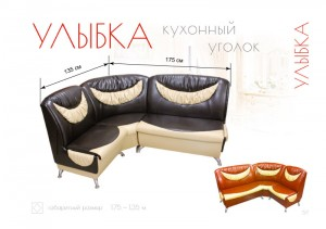 kitchen-ulibka-800x565.jpg