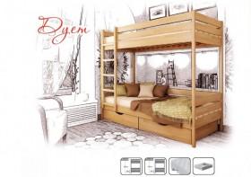 Двухспальная детская кровать «Дуэт»