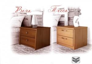 Прикроватные тумбы «Вега» и «Теса»