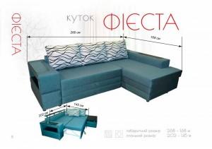 ugl-divan-fiesta-800x565.jpg