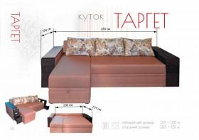 Угловой диван «Таргет»