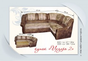 Угловой диван «Цезарь-2»