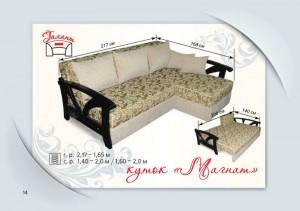 Угловой диван «Магнат»