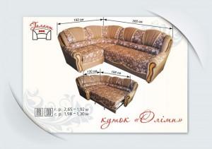 ugolok-olimp-800x565-2.jpg