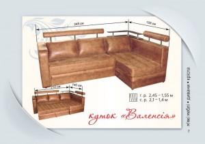 ugolok-valencia-800x565-2.jpg
